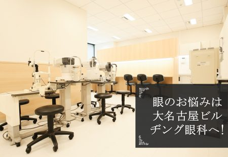 看板_愛知県_デジタルサイネージ01